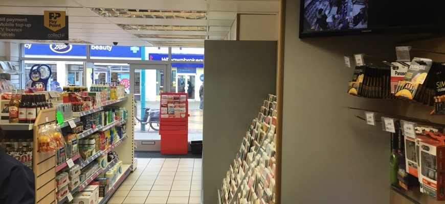 Liverpool Newsagents Huyton News - SOLD
